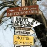 Griekenland Wegwijzer