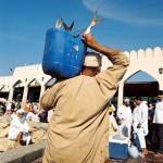 Sultanate of Oman Mutrah